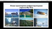 Как бюджетнику или пенсионеру стать миллионером к 2019 - 2020 годам Белгород