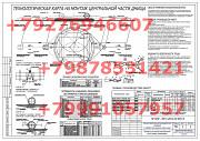 Разработаю ППР, ППРк, ТК согласно Нормативных документов Великий Новгород