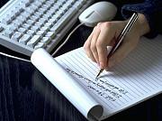 Помощь в написании диплома в Перми Пермь