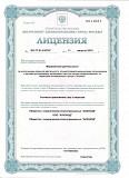 Бионейроблок - Лечение алкоголизма (код) Москва