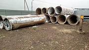 Продажа труб разного диаметра б/у Краснодар