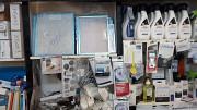 Ремонт стиральных машин, холодильников, вытяжек, плит Санкт-Петербург