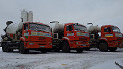 Бесплатная доставка бетона (М100-М500) в день звонка Москва