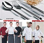 Сервия-Ялта - комплексное оснащение кафе, баров, ресторанов Ялты и Кры Ялта