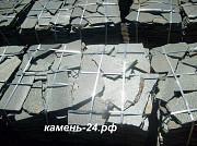 Настоящий Златолит доставка из г.Москва