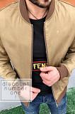 Распродажа весенних курток Москва