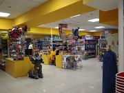 Оптовая продажа игрушек и товаров для детей доставка из г.Краснодар