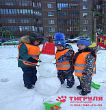 """Частный детский сад """"Тигруля"""" Санкт-Петербург"""