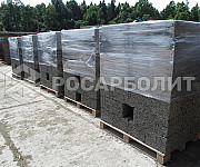 Арболитовые блоки в наличии и под заказ Электросталь