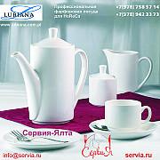 Профессиональная фарфоровая посуда для ресторана в Крыму. Сервия-Ялта Ялта