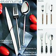 Столовые приборы Eternum из Бельгии в Крыму. Сервия-Ялта Ялта