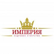 Требуется: Охранник-помощник по хозяйственной части загородного дома, Жуковка -1. Москва