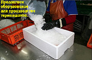 Оборудование для термоящиков Москва