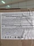 Масло сладкосливочное, 72, 5%, ГОСТ Брянск