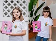 Что предложить ребенку вместо смартфона и телевизора? Москва