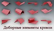 Изготовление, монтаж доборных элементов Сургут