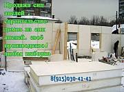 Продажа домокомплектов из сип панелей Ногинск