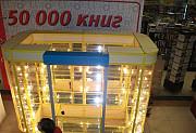 Островок в торговый центр Москва