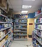 Магазин бытовой химии и косметики Москва