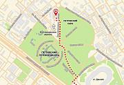 Honor View 10 128Gb (гарантия, чек) Москва