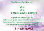 Закупаем Активированные угли импортные. Москва