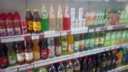 Магазин продуктовый, действующий бизнес Белгород