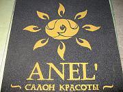 Антискользящее покрытие для крыльца и входа в торговый центр с логотип Екатеринбург
