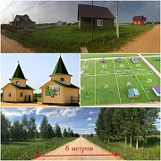 Земельный участок 11 соток у реки в Московской области Москва