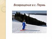 Масленица в Полазне Пермь