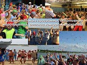 Круиз на теплоходе Пермь-Астрахань-Пермь Пермь