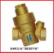 "Регулятор давления воды ""Нептун"" Краснодар"