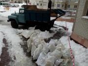 Разгрузчики Саратов Саратов