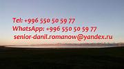 Guide chauffeur au Kirghizistan tourism voyages excursions, transferts à l'aéroport, balades aux mon Москва