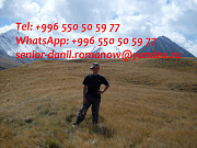 Guide, driver in Kyrgyzstan, travel, hiking, excursions, tourist services, transfers in the airport Москва