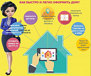 Технический план за 15000 рублей Истра