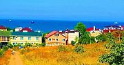 Продаются участки у моря Севастополь