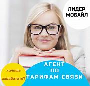 Выгодные тарифы Билайн Москва