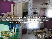7 июня 2019 Автобусный тур в Соль-Илецк из Перми Пермь