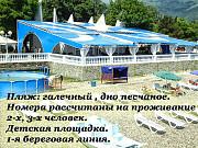 28 июня 2019 Автобусный тур в Геленджик из Перми Пермь