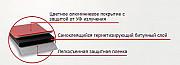 """Самоклеящаяся герметизирующая лента """"Nicoband"""" 10см*3м Ставрополь"""