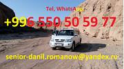 Туризм в Кыргызстане, путешествия, горы, трэки в Киргизии, гид, водитель, туры Москва