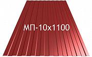 Профилированный лист МП-10 х 1100 Ставрополь