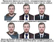 Обработка фото замена одежды, подставить форму, коррекция лица, возраста и веса, Москва