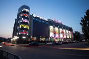 Сдам торговое помещение в ТЦ Муравей Нижний Новгород