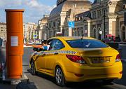 Подключим к Любому агрегатору такси Москва