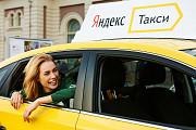 Работа самозанятым автолюбителям с официальным статусом Москва