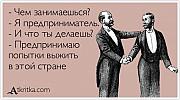 Рахмушев Ильгам Калининград