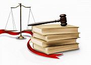Реальная юридическая помощь и консультация Мурманск