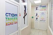 Зал для индивидуальных и групповых тренировок в центре Новороссийска Новороссийск