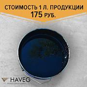 Жидкая резина для гидроизоляции кровли, фундамента, стен, бетона - Гид Москва